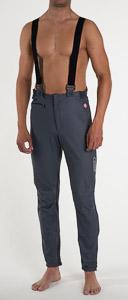 Sportful WindStopper nohavice na traky sivé