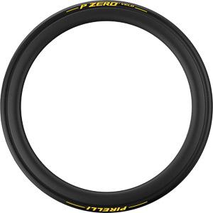 Pirelli P ZERO™ VELO Yellow 25-622 cestný plášť
