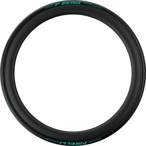 Pirelli P ZERO™ VELO Turchese 25-622 cestný plášť