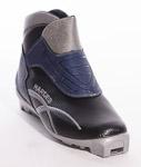 Hartjes Topánky na bežky Oberhof, čierno-modré